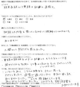 s_voice8-1