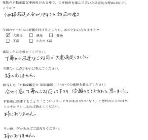 s_voice12-1