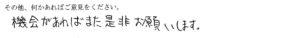 s_voice15-3