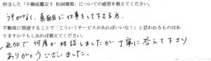 s_voice16-2